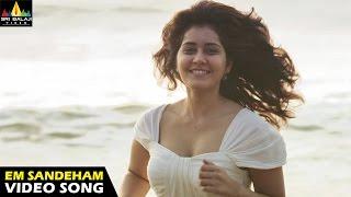Oohalu Gusagusalade Songs | Em Sandeham Ledu Video Song | Naga Shaurya, Rashi Khanna