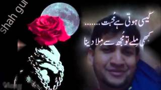 Teri Galiyon Main Aane Jaane Se by Maratab Ali
