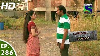 Crime Patrol Dial 100 - क्राइम पेट्रोल - Hajipur Double Murder-Episode 286 - 7th November, 2016