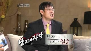 getlinkyoutube.com-승승장구 - Win Win 20110118 # 001