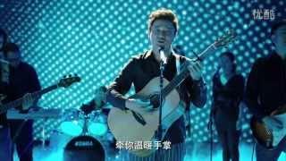 getlinkyoutube.com-【筷子兄弟-父親】父親節/母親節獻給爸媽必學歌曲 保證感動掉淚【MV】