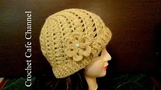 getlinkyoutube.com-كروشيه ايس كاب على شكل دوامة |قناة كروشيه كافيه Crochet Cafe Channel