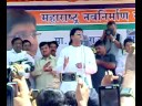 Raj Thakre Speech in Mahad