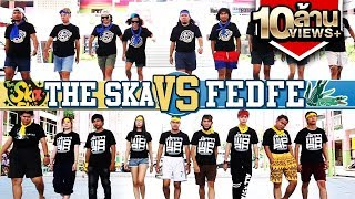 getlinkyoutube.com-The Ska X Fedfe แข่งโดดยาง