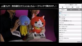 getlinkyoutube.com-アルティメット人狼~将棋棋士vsゲームクリエイター~ 第三幕