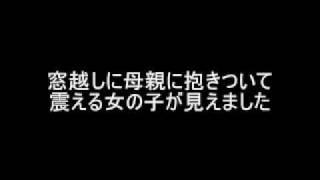 getlinkyoutube.com-【2ch】日本兵すげえってなるコピペ集