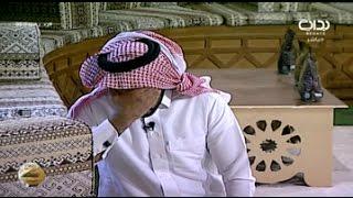 getlinkyoutube.com-فلاش موب مع صالح الزهيري | #زد_رصيدك96