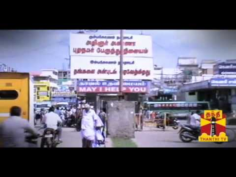 VAZHAKKU(CrimeStory)-Father daughter incest-kumbakonam // ADMK member hacked to death by gangster
