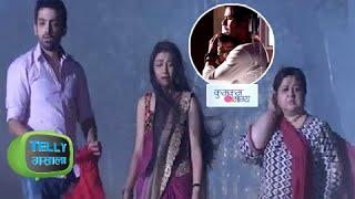 getlinkyoutube.com-Watch: Bulbul Dies & Abhi Pragya Reunite   Kumkum Bhagya