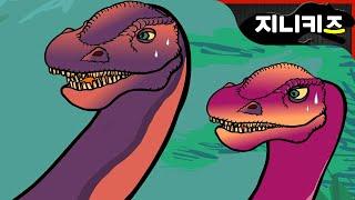 getlinkyoutube.com-#19 카마라사우루스 | 후기 쥐라기 초식공룡 ★지니키즈 공룡세상