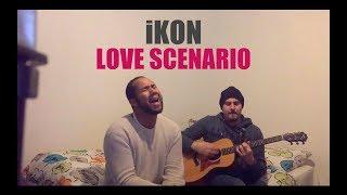 iKON - 사랑을 했다 (LOVE SCENARIO) English Cover + Lyrics