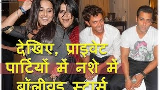 getlinkyoutube.com-Bollywood DRUNK party Footage | actors | actress | stars | party | Today Hot