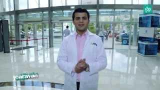 getlinkyoutube.com-الأرق - ح2 - الأطباء السبعة