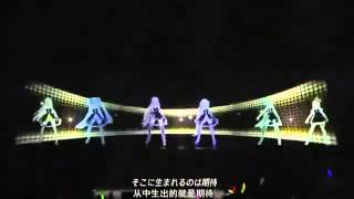 getlinkyoutube.com-初音-威風堂堂