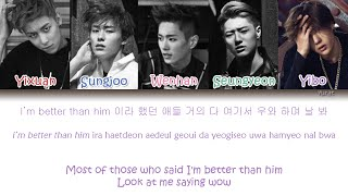 UNIQ (유니크) - EOEO (Color Coded Han|Rom|Eng Lyrics)