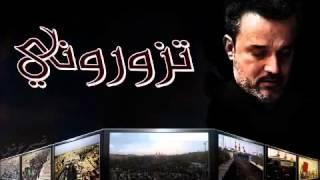 getlinkyoutube.com-هلا بيكم يا زواري باسم الكربلاي