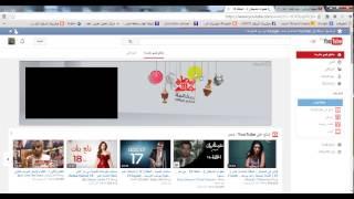 قفل الدون لود مانجر واليوتيوب وتحديد عميل معين احمد العربى