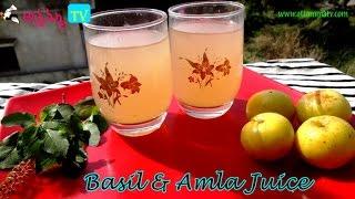 getlinkyoutube.com-How to make Basil & Amla juice (ఉసిరికాయ తులసి జ్యూస్ ) .:: by Attamma TV ::.
