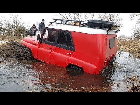 УАЗ 469 и Great Wall Safe через болотный ручей ОТОРВАЛИ ЛЕБЕДКУ