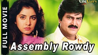 getlinkyoutube.com-Assembly Rowdy | Full Telugu Movie | Mohan Babu, Divya Bharti