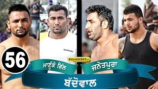 getlinkyoutube.com-Manuke Gill Vs Janetpura Best Match in Baddowal (Ludhiana) By Kabaddi365.com