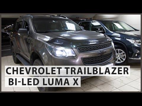 Chevrolet TrailBlazer Установка светодиодных линз Luma X, окрас масок в чёрный матовый.