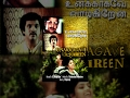 Unakkagave Vazkireen Full Movie - Watch Free Full Length Tamil Movie Online