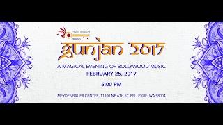 Pratidhwani Gunjan2017