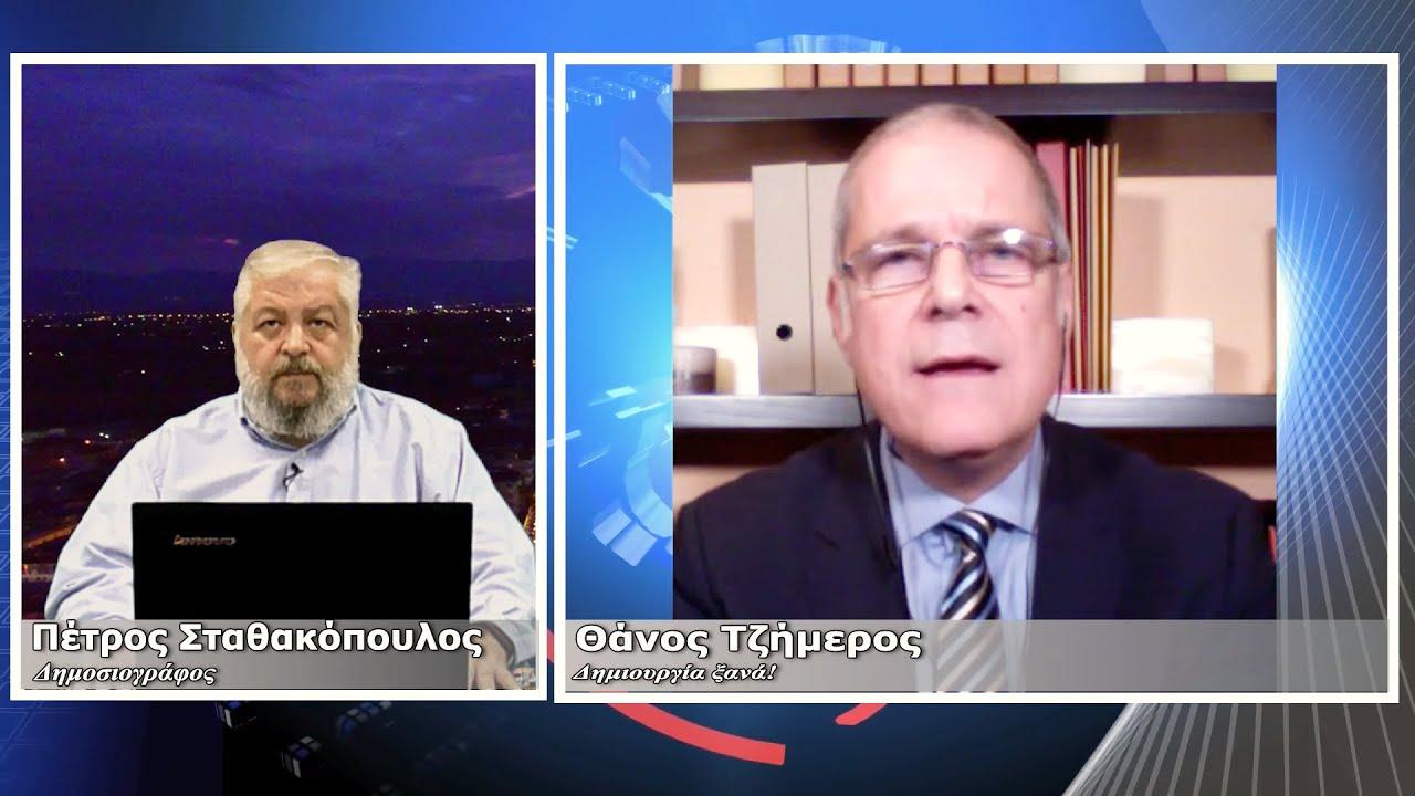 """Θάνος Τζήμερος: """"Ο κορονοϊός έδωσε το άλλοθι στην κυβέρνηση ¨πατερούλη"""" να μοιράζει χρήματα, ενώ παράλληλα δημιουργεί χρέη στους πολίτες"""""""