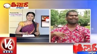"getlinkyoutube.com-Bithiri Sathi Funny Comments On ""Manchu Lakshmi""  