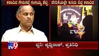 Yakshagana Artiste Gangaiah Shetty Collapses on Stage During Performance, Dies