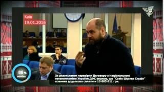 """getlinkyoutube.com-Савік Шустер: """"Ми законів не порушували і з актом перевірки податкової не згодні"""""""