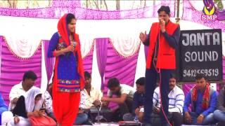 New Haryanvi Hit Ragni Pooja Sharma & Sunder Jinai Narupura (SMP MUSIC)