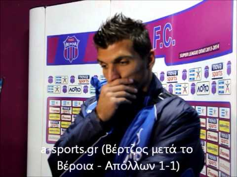 bertzos beroia apollon a sports