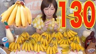 getlinkyoutube.com-[MUKBANG] 6Kg 137 Banana Challenge Wtih 5 Flavors of Toppings  | Yuka [Oogui]