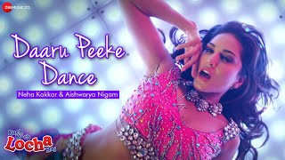 Daaru Peeke Dance | Kuch Kuch Locha Hai