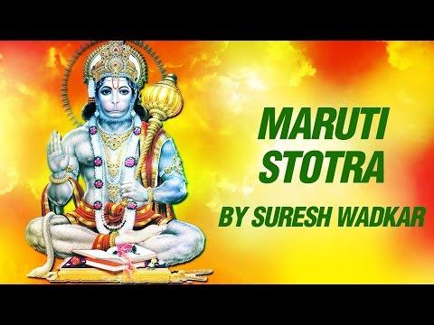 Bhimrupi Maharudra    Maruti Stotra Hanuman [ stotra sumnanjali ] By Suresh Wadkar