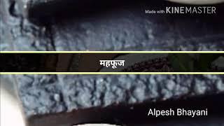 Mehfuj rakh ta hu dil me.. tere ishq, Himesh Reshammiya remix song width=