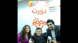getlinkyoutube.com-اجمل صور محمد بشار وخطيبته شهد عرار