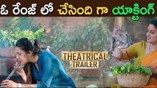 Happy Wedding Trailer Official HD 2018 - Latest Telugu Movie 2018 - Niharika Konidela width=