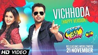 getlinkyoutube.com-Vichhoda (Happy) - Amrinder Gill | Amrinder Gill Songs | Happy Go Lucky | Punjabi Songs