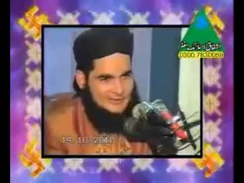 Molanaa Nasir Madni ~=~Topic ~=~ Maa Da Vichora ~=~ PART 2 7