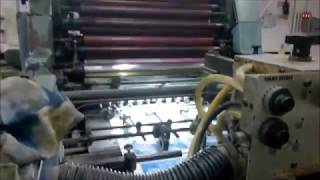 Look! Solna 125 Offset Printing Machine