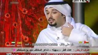 getlinkyoutube.com-محمد جارالله السهلي - مع السلامة