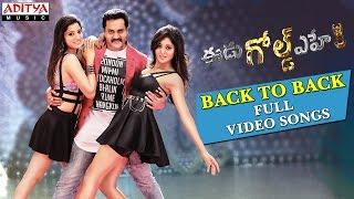 Eedu Gold Ehe Back 2 Back Full Video Songs || Sunil, Richa