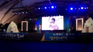 getlinkyoutube.com-가수정서영 운명의 남자 (김병걸작사/김상수작곡)  강진청자가요제(2015. 8. 2)
