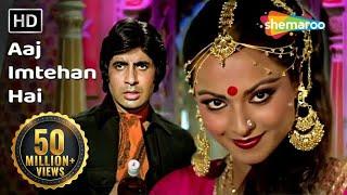 getlinkyoutube.com-Aaj Imtehan Hai - Amitabh Bachchan - Rekha - Suhaag 1979 Songs - Lata Mangeshkar