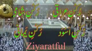 getlinkyoutube.com-Tawaf-e-Kaba Kese Krna ha? (Umra ka Tariqa 1/3)