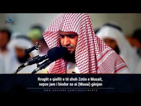 Salman Al-Utaybi - Sureja Gafir(30-40) - Recitim i Këndshëm
