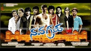 getlinkyoutube.com-kannada muvie Navagraha : Challenging star Darshan